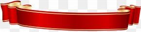 Red Ribbon - Clothing Accessories Clip Art PNG