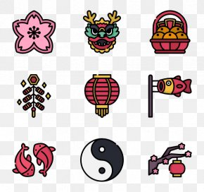 Chinese New Year Font Elements - Chinese New Year Clip Art PNG