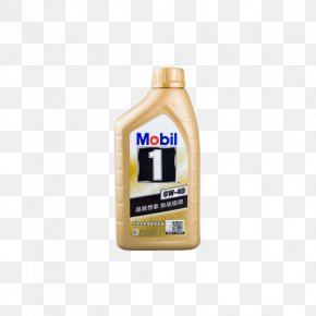 Gold Mobil Mobil 1 Fully Synthetic Motor Oil - Car BMW Land Rover Motor Oil Synthetic Oil PNG