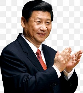 China - Xi Jinping Thought 19th National Congress Of The Communist Party Of China PNG