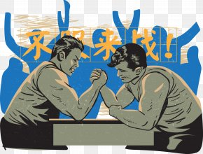 Wrench Wrist Match Vector - Arm Wrestling Competition Euclidean Vector Wrist PNG