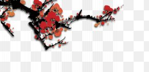 New Year Plum - Chinese New Year Lichun New Years Day Icon PNG