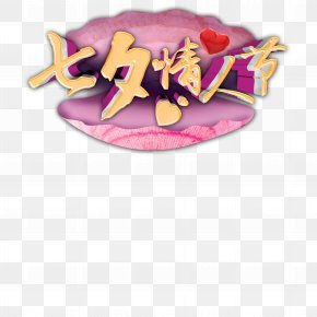 Valentines Day - Qixi Festival Valentines Day Mid-Autumn Festival Tanabata PNG