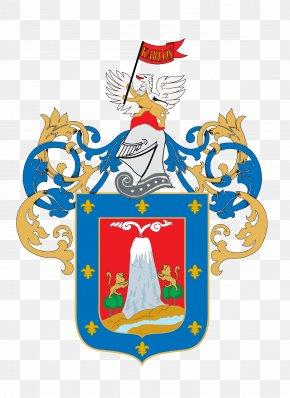 AREQUIPAShield - Escudo De Armas De Arequipa Yanahuara District Escutcheon CAMARA PYME PNG