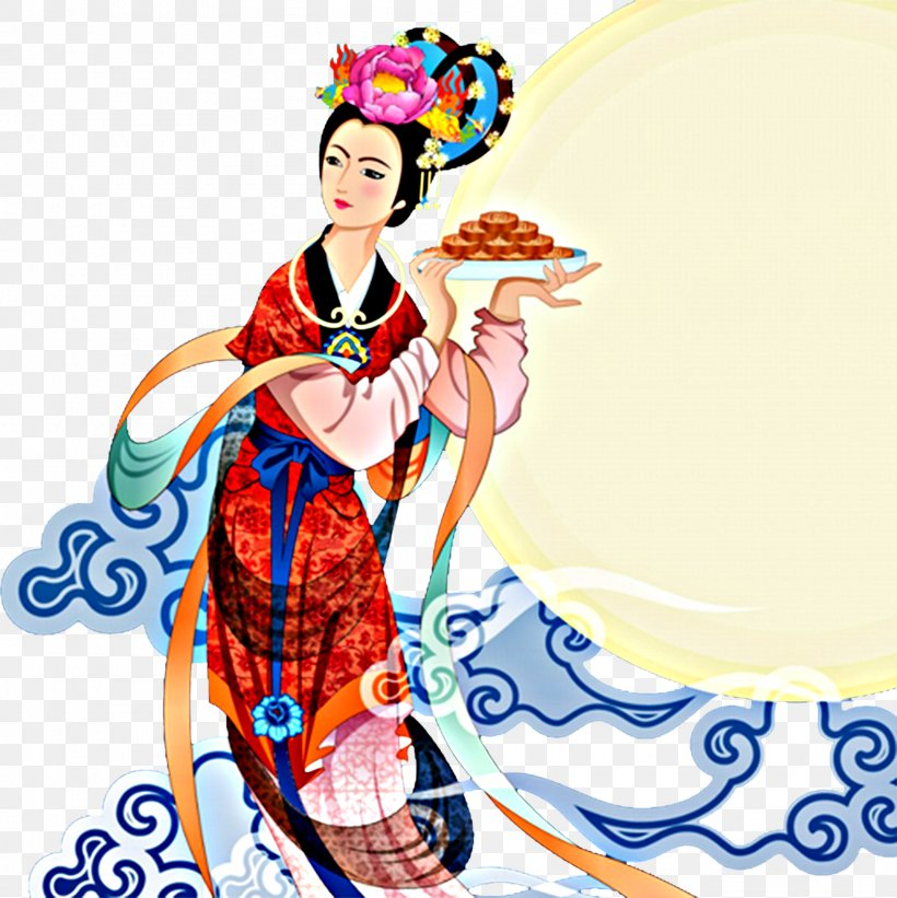 Mooncake Mid-Autumn Festival Chang'e, PNG, 2130x2133px, Mooncake, Art, Autumn, Chang E, Clip Art Download Free
