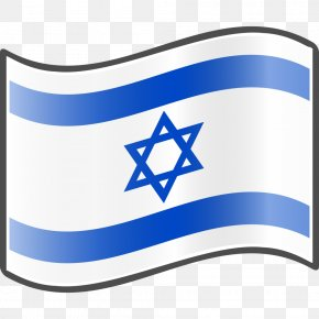 Israeli Flag Cliparts - Flag Of Israel Clip Art PNG