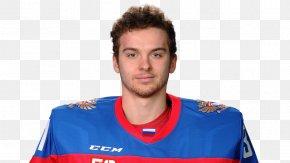 Russia - Valeri Nichushkin Russian National Ice Hockey Team HC CSKA Moscow 2017 IIHF World Championship PNG
