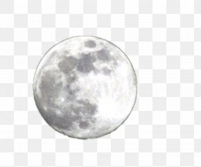 Moon - January 2018 Lunar Eclipse Blue Moon Full Moon Solar Eclipse PNG