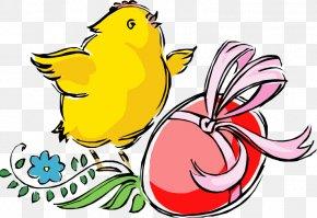 Easter - Easter Egg E-card Christmas Card Kartka PNG
