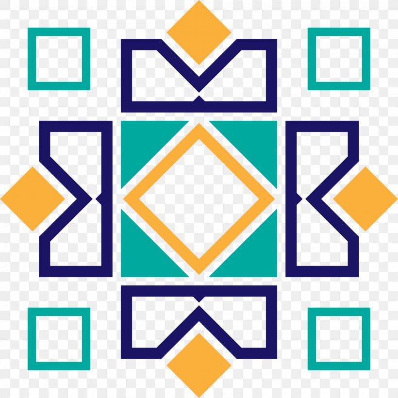 Ornament Art Islamic Geometric Patterns Png 2000x2000px