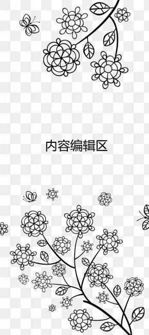Line Flowering Display Rack Template - Visual Arts Template PNG