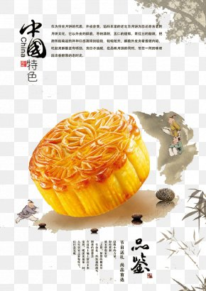 Mid-Autumn Festival Moon Cake Pattern - Mooncake Mid-Autumn Festival PNG