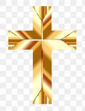 Christian Cross Pic - Christian Cross Clip Art PNG