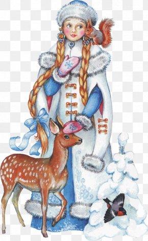 Christmas - Snegurochka Ded Moroz New Year Christmas PNG
