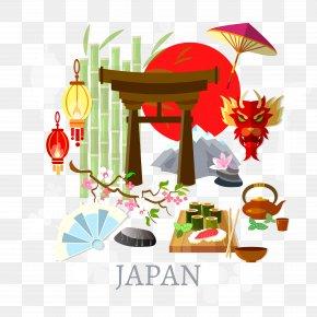 Japan - Culture Of Japan Tradition Illustration PNG