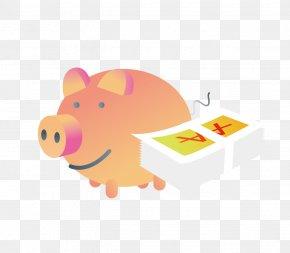 Piggy Bank And Cash - Kids Educational Game Free Domestic Pig Piggy Bank Finance Cash PNG