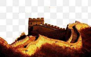 Beijing Great Wall Of China A - Great Wall Of China Tiananmen Square Badaling Forbidden City Simatai PNG
