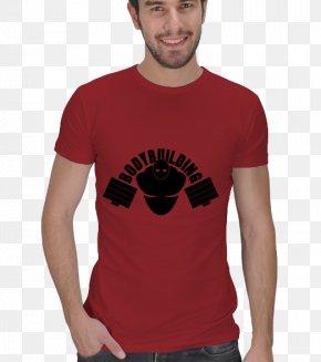 T-shirt - T-shirt Amazon.com Sleeve Collar Clothing PNG