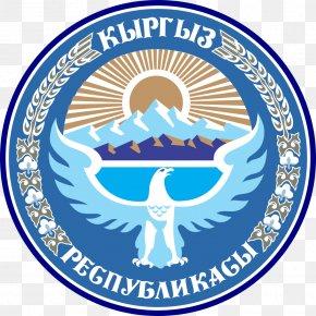 Usa Gerb - President Of Kyrgyzstan Tulip Revolution Tajikistan Emblem Of Kyrgyzstan PNG