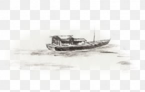 Boat - Download Computer File PNG