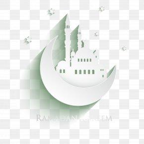 Islamic Castle - Quran Islam Mosque Ramadan PNG