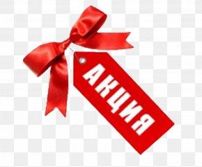 Sale Sticker - Discounts And Allowances Gift Card Share Net D PNG