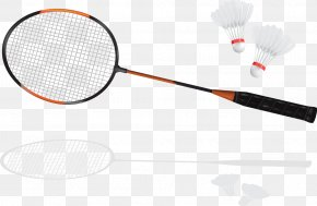 Badminton Racket And Shuttlecock - Badminton Racket Drawing Clip Art PNG