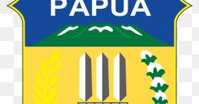 Design - Jayapura Regency Provinces Of Indonesia Biak Numfor Regency Logo Dinas Kelautan Dan Perikanan Propinsi Papua PNG