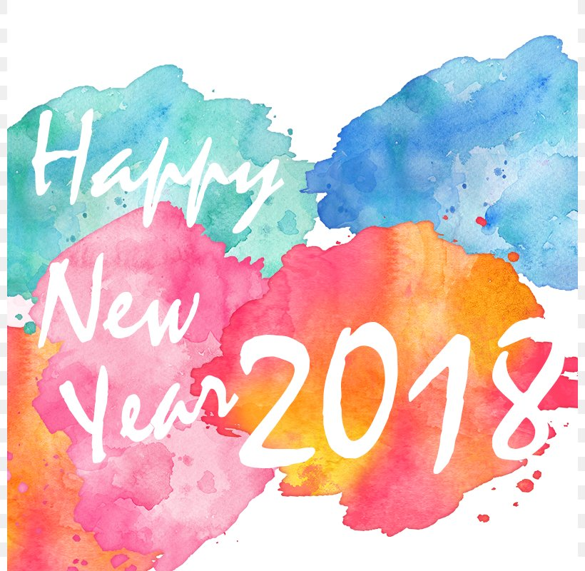 New Year Gift, PNG, 800x800px, New Year, Art, Child Art, December 31, Happy New Year Download Free
