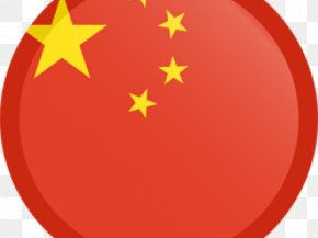 Auricular Flag - Flag Of China Flag Of The Republic Of China Image PNG