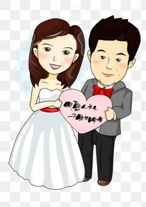 Happy Wedding - Cartoon Bridegroom Wedding Illustration PNG