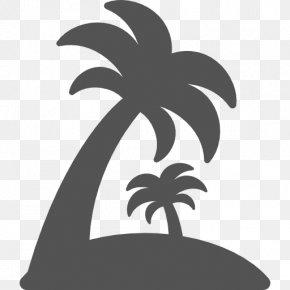 Travel - Travel Icon Design Resort PNG