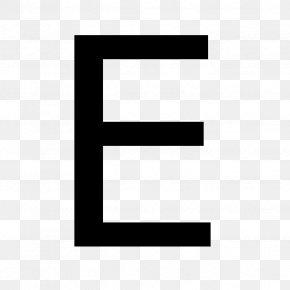 U - Letter Case Latin Alphabet Clip Art PNG