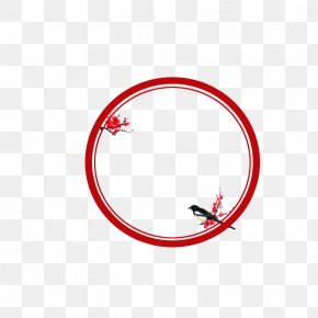 Red Classical Circle - Circle Red Computer File PNG