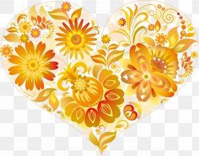 Ramadan - Love Hearts Flower PNG