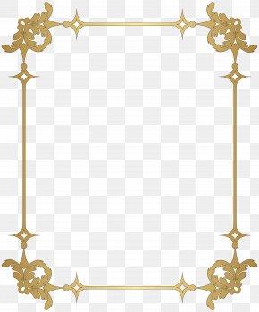 Border Frame Decoration Transparent Clip Art - Picture Frame Clip Art PNG