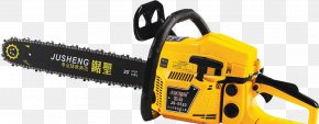 Big Yellow Chainsaw - Chainsaw Tool Saw Chain PNG