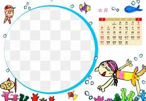 Calendar Designer - Chinese Zodiac PNG