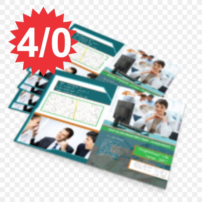 Photographic Paper Search Engine Marketing, PNG, 1666x1666px, Paper, Advertising, Brochure, Fourwheel Drive, Marketing Download Free