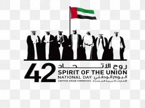 Dubai - Dubai National Day Public Holiday December 2 Flag Of The United Arab Emirates PNG