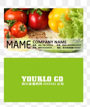 Fruit Wholesale Trade Card - Business Card Vegetable Fruit Tomato Supermarket PNG