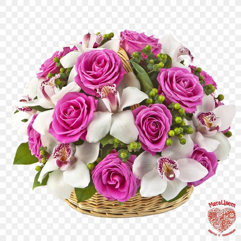 Flower Bouquet Cut Flowers Orchids Rose Png 1200x1200px Flower Bouquet Artificial Flower Boat Orchid Color Cut