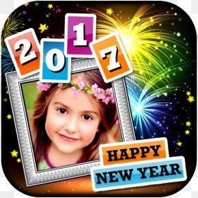 2018 Sal Mubarak New Year's DayHappy New Year - Happy New Year 2018 Happy New Year PNG