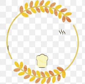 Ear Of Wheat - Wheat Ear PNG