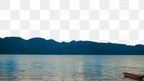 Lugu Lake Rigby Peninsula Eight - Water Resources Sea Sky Microsoft Azure PNG