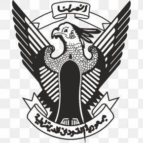 Soviet Union - Coat Of Arms Emblem Of Sudan Soviet Union Africa/Khartoum One Shop Market PNG