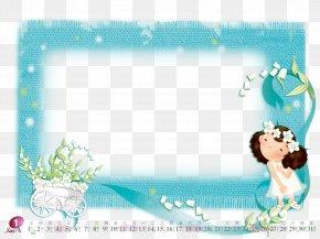 Cartoon Calendar - Children's Day Bal Diwas Happiness PNG