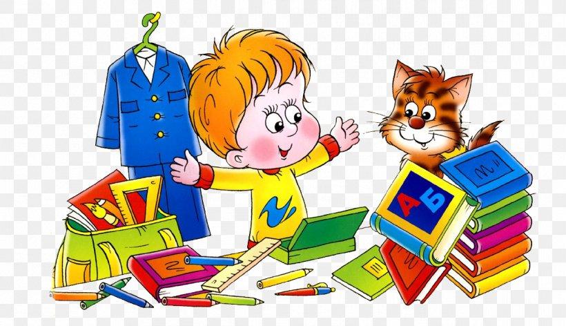 School Holiday Gymnasium Class Academic Year, PNG, 1188x685px, 2018, School Holiday, Academic Year, Art, Cartoon Download Free