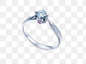 I,DO Platinum Diamond Ring Simple - Ring Diamond Gratis Platinum PNG