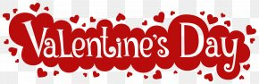 Valentine's Day PNG Clip Art Image - Valentine's Day Clip Art PNG